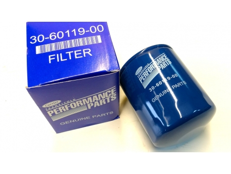 Filtr oleju Carrier Supra Maxima
